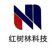 武汉红树林科技有限公司
