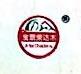 青海金泰商贸有限公司 最新采购和商业信息