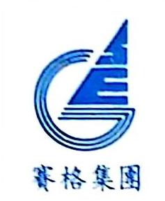 深圳市峰金宇电器有限公司 最新采购和商业信息