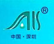 深圳市奥力斯饮水科技有限公司 最新采购和商业信息