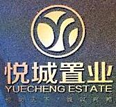 贵阳悦城仓储置业有限公司 最新采购和商业信息