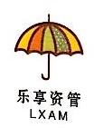 青岛乐享财富投资管理有限公司 最新采购和商业信息