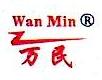 台州明欧泵业有限公司 最新采购和商业信息