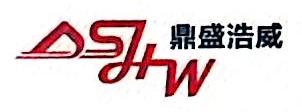 深圳市鼎盛浩威科技开发有限公司