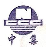 北方中集国际物流有限公司 最新采购和商业信息