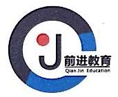 杭州兴华前进教育发展有限公司 最新采购和商业信息