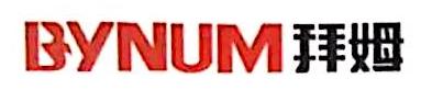 东莞市汇诺电子材料有限公司 最新采购和商业信息