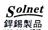 佛山申原电子材料有限公司 最新采购和商业信息