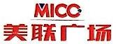 重庆美联商业管理有限公司 最新采购和商业信息