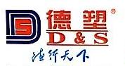 鹤山市新德奥电气有限公司 最新采购和商业信息