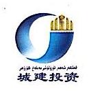 喀什城建投资集团有限公司 最新采购和商业信息