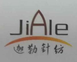 绍兴县迦勒针纺有限公司 最新采购和商业信息