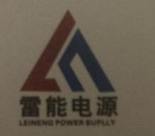 陕西雷能电子科技有限公司 最新采购和商业信息