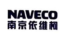 黑龙江华凯汽车销售维修服务有限公司 最新采购和商业信息