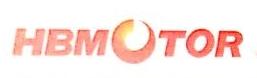 河北电机股份有限公司 最新采购和商业信息