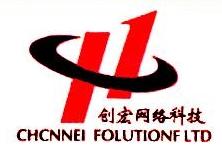 东莞市创宏网络科技有限公司 最新采购和商业信息