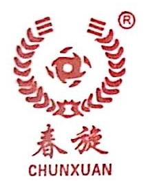 南昌春旋农机有限责任公司 最新采购和商业信息
