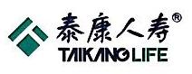 泰康人寿保险股份有限公司佛山中心支公司