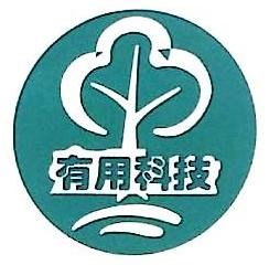 云南有用科技有限公司 最新采购和商业信息