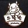 上海牛哈哈网络科技有限公司 最新采购和商业信息