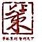 北京创意合泰营销策划有限公司 最新采购和商业信息