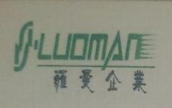 沈阳罗曼照明工程有限公司