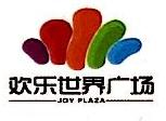 苏州高新(徐州)置地有限公司
