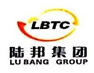 海南鸿军实业有限公司 最新采购和商业信息