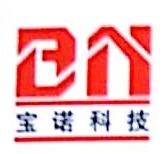 厦门宝诺科技有限公司 最新采购和商业信息