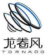 福州龙卷风网络科技有限公司 最新采购和商业信息