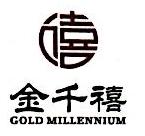 深圳市金千禧财富管理有限公司 最新采购和商业信息