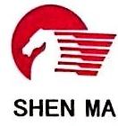 深圳市神马化工有限公司 最新采购和商业信息