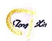 石狮市同鑫服饰有限公司 最新采购和商业信息