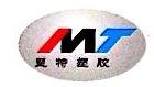 东莞盟特塑胶科技有限公司 最新采购和商业信息