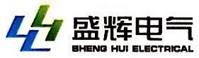 吉林盛辉电气有限公司 最新采购和商业信息