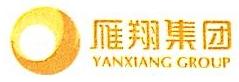 福建龙昊实业发展有限公司 最新采购和商业信息