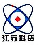 江苏通达资产管理有限公司