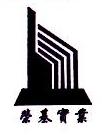 江门荣基实业有限公司 最新采购和商业信息