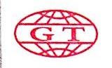 安徽广泰沥青路面工程有限公司 最新采购和商业信息
