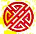 三明市万欣纺织有限公司 最新采购和商业信息