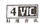 广东科域资讯有限公司 最新采购和商业信息