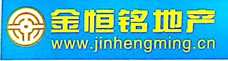 北京金恒铭房地产经纪有限公司 最新采购和商业信息
