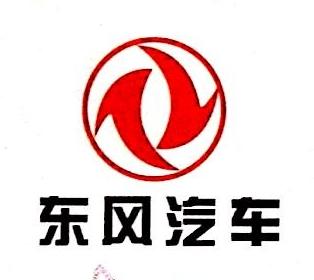 金华东运汽车销售服务有限公司 最新采购和商业信息