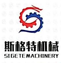 重庆斯格特机械制造有限公司 最新采购和商业信息
