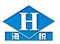 无锡海悦生化装备有限公司 最新采购和商业信息