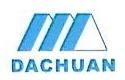 深圳市大川光电设备有限公司 最新采购和商业信息