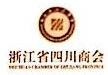 杭州蒙恒科技有限公司 最新采购和商业信息