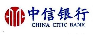 中信银行股份有限公司长春东盛支行 最新采购和商业信息