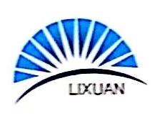 济南利宣机械设备有限公司 最新采购和商业信息