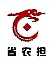 江西省农业产业化龙头企业担保有限责任公司 最新采购和商业信息